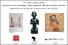 EROTIC ART IN BANYS VELLS. A collaboration between the 3 art galleries in Banys Vells St. | Barcelona Visions